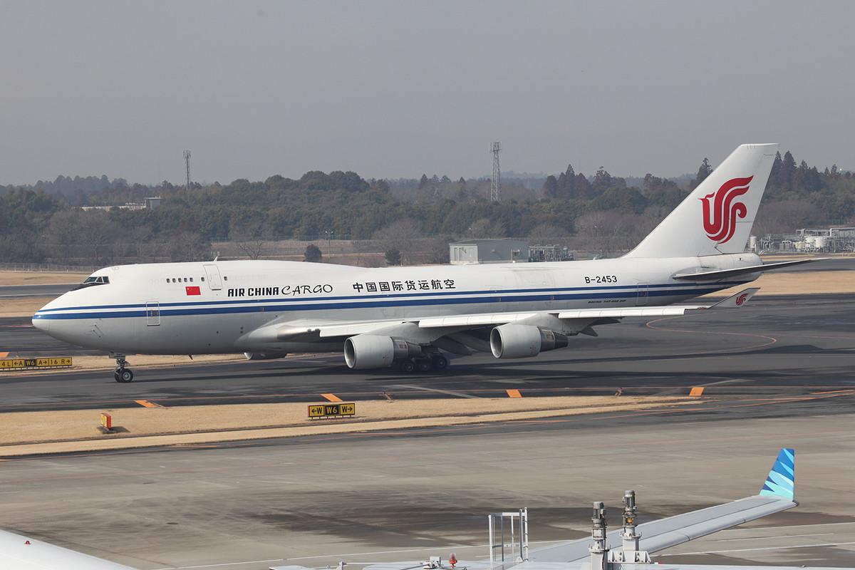 Noch ein umgebauter Frachter, diesmal von Air China.