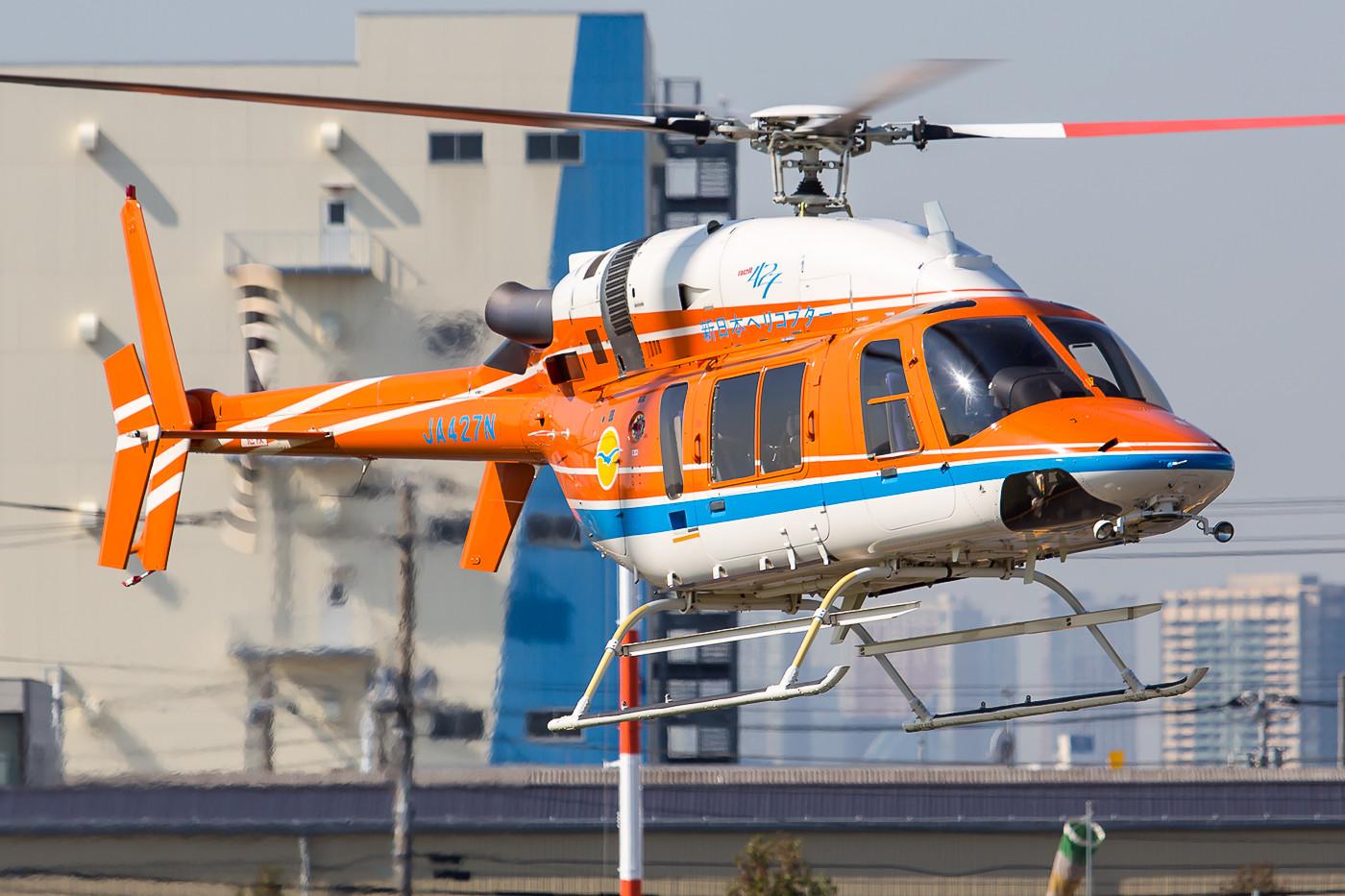 Unverhofft kommt oft, meine erste Bell-427 der Shin Nihon Helicopter.