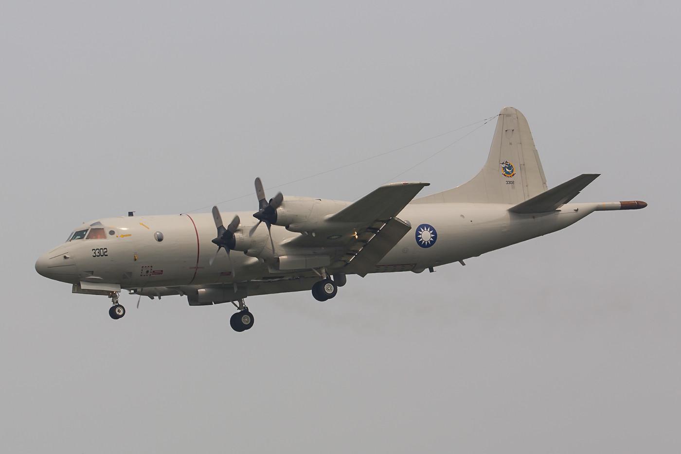 Eines von zwei Flugzeugen, das bei unserem Besuch in Pingtung North flog, eine P-3C Orion der 33rd Sqn.