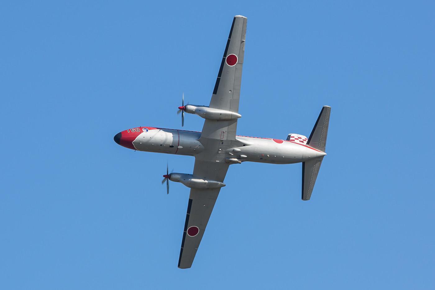 Auch die SY-11 flog ein paar Runden.