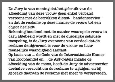 JEP - Jury voor Ethische Praktijken inzake reclame