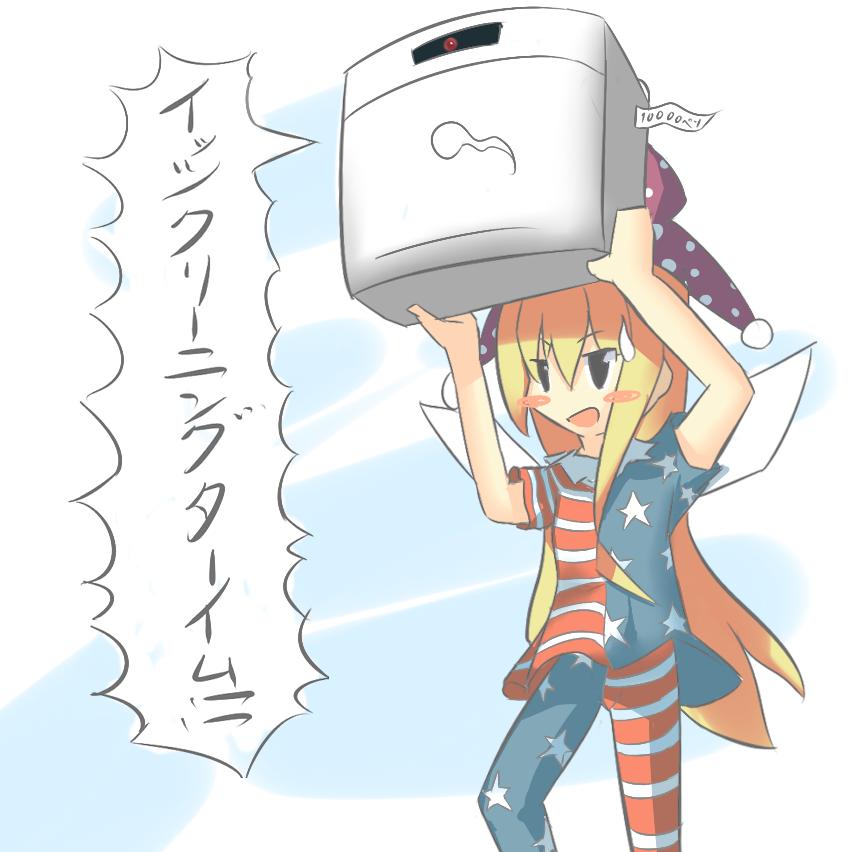 空気清浄機の妖精クラピ