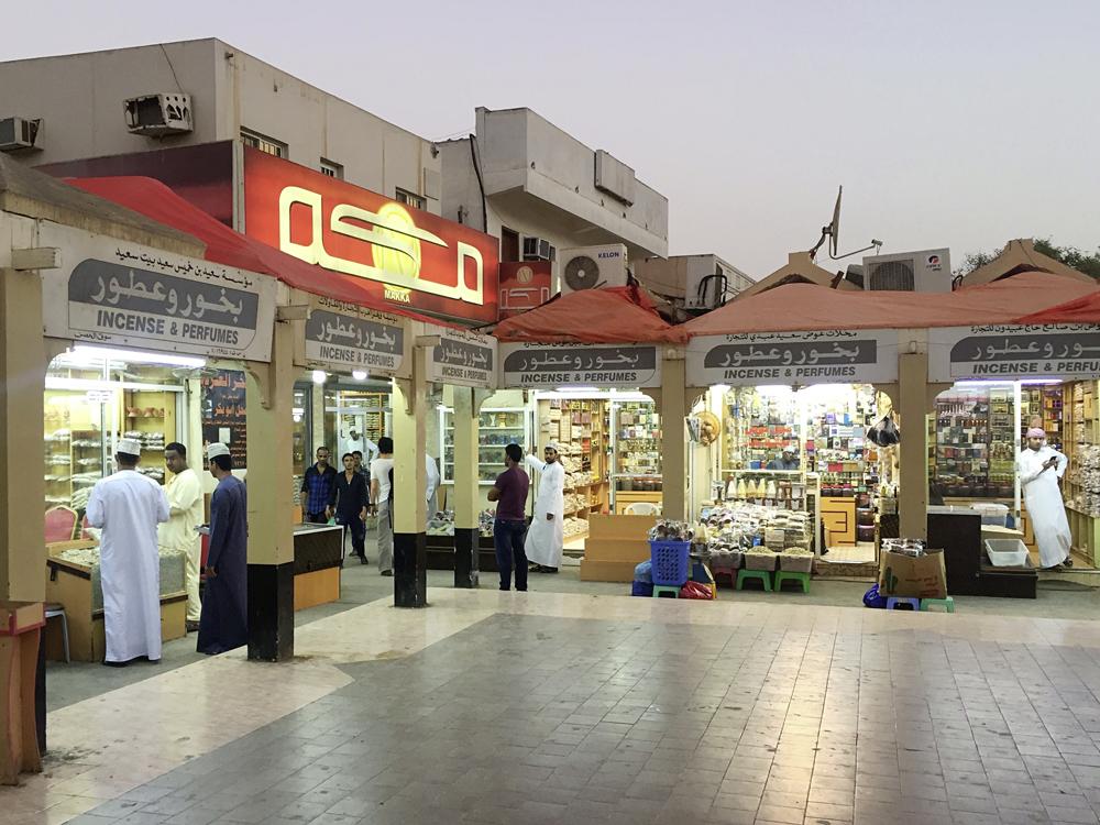 Weihrauchmarkt