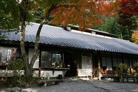 町営 奈良田の里温泉 女帝の湯