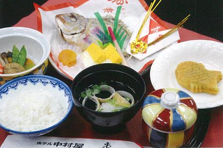 お食い初め膳(焼き鯛付き)