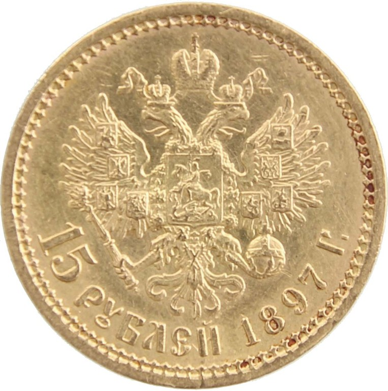 Goldrubel zu 15 Rubel, Nikolaus II. 1897, Auktionserlös 500 Euro