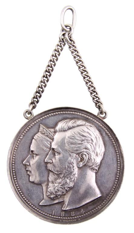 Tragbare Silbermedaille Preussen 1884, Kronprinz Friedrich mit Gemahlin Victoria, Erlös 150 Euro