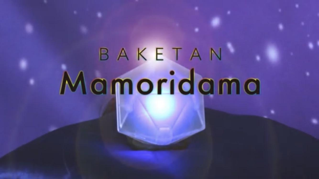 【新発売】BAKETANブランド最新作、世界初のデジタルお守り「Mamoridama(まもりだま)」発売開始