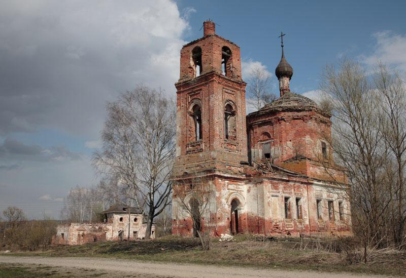 Халдеево