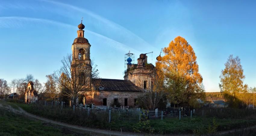 Уславцево