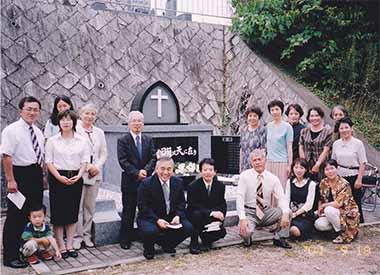 教会墓地 供養塔 宇治 教会 キリスト教 プロテスタント 宇治福音自由教会 京都