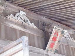 米子八幡神社 蛙又