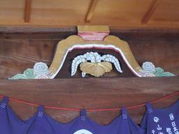 米子八幡神社 蛙又 右桐