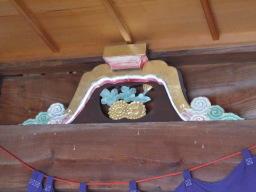 米子八幡神社 蛙又 右菊