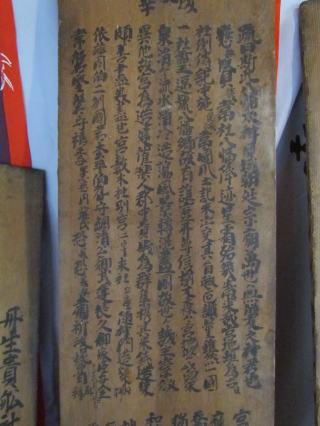江戸元禄7 1694年