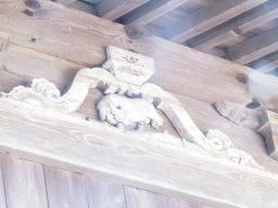 米子八幡神社 蛙又 牛