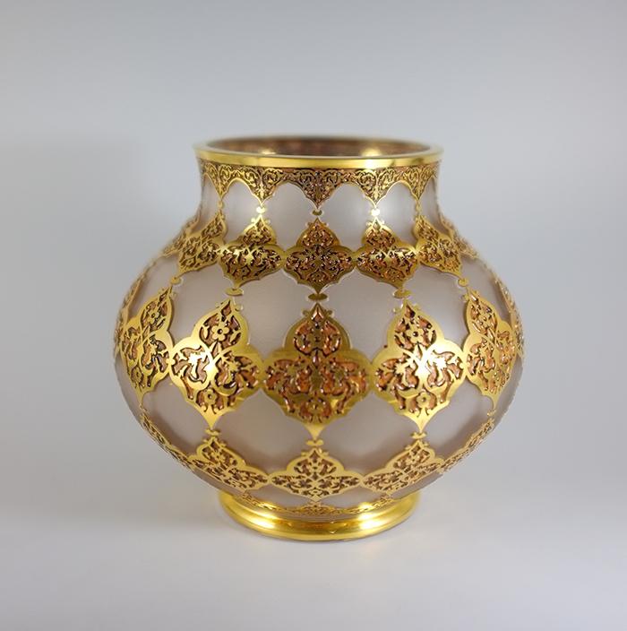 Kleine Halkar Vase