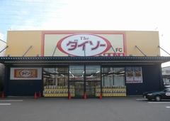 ダイソー新堀川店 〒612-8377京都市伏見区島津町137
