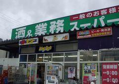 枚方北店 〒573-1133大阪府市招提元町2-2191-1