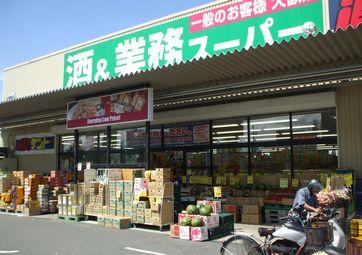 下鳥羽店 〒612-8371京都市伏見区竹田松林町58・59