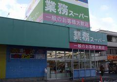 甲西中央店 〒520-3234滋賀県湖南市中央1-16