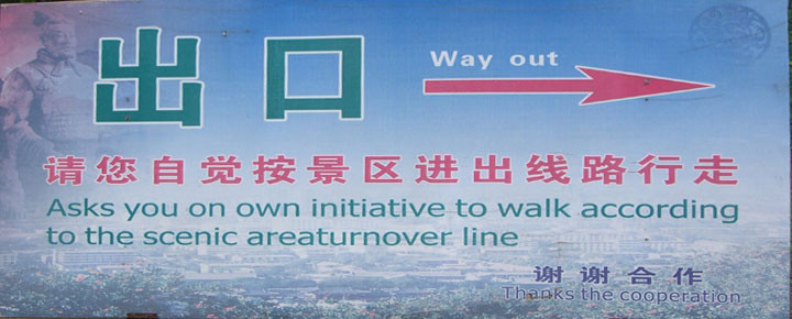 China. Xian  What???