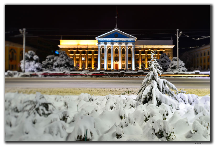 Bishkek City hall