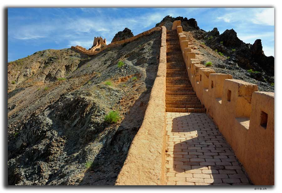Grosse Mauer aus der Ming-Zeit