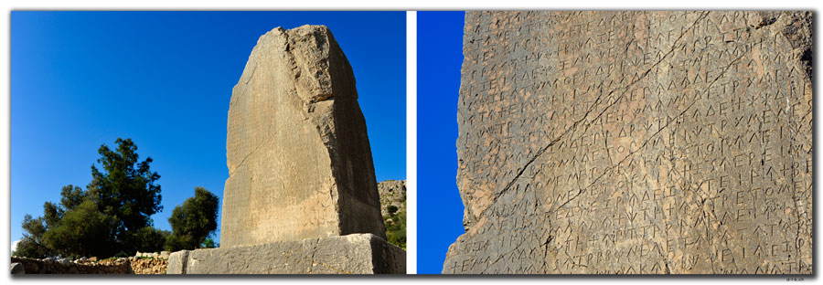 TR0215.Xanthos.Stein mit Inschrift