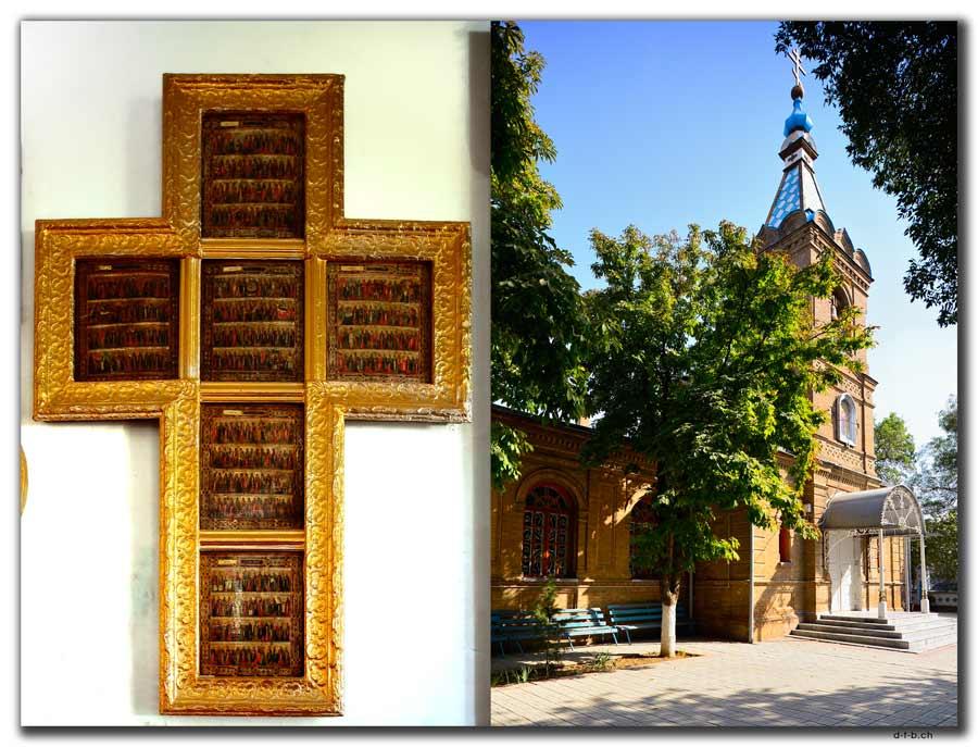 Samarkand.Pokrovski Cathedral