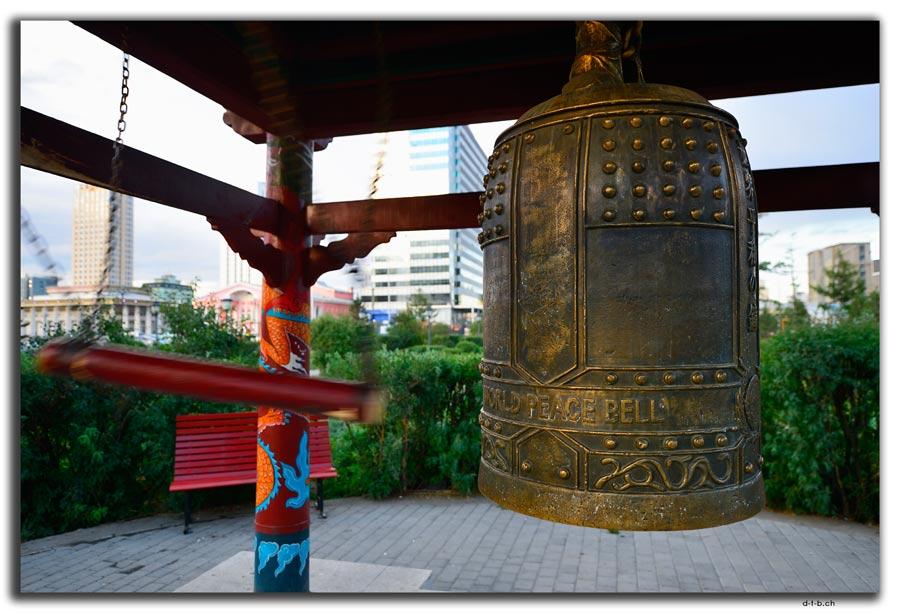Ulaan Bator, Friedensglocke