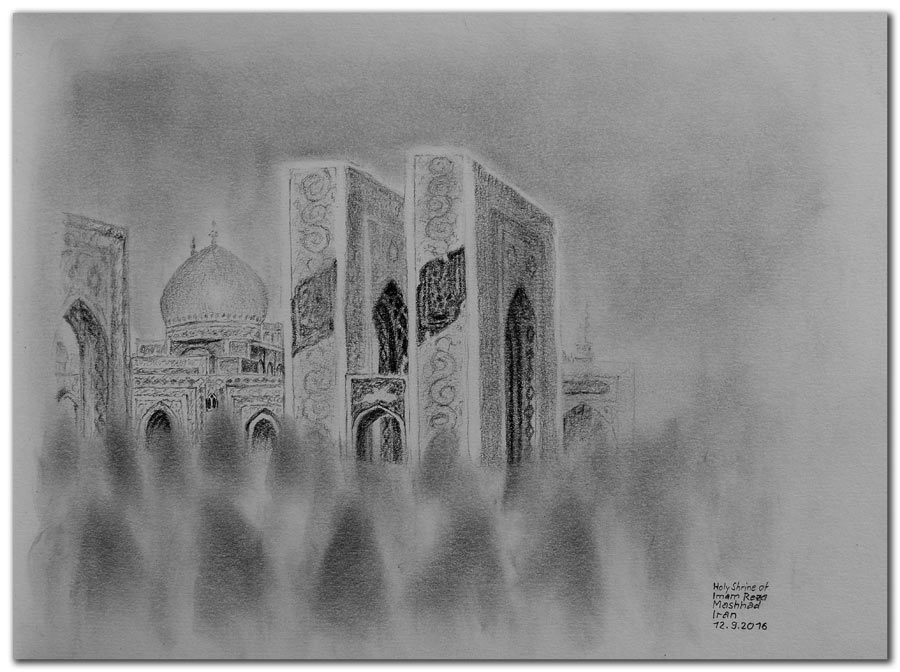 Skizze: Mashhad, Holy Shrine of Imam Reza