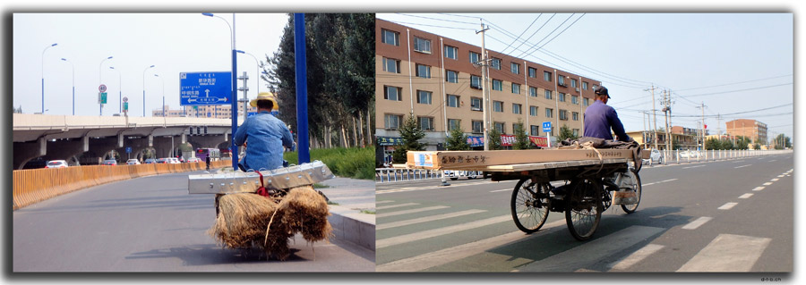 CN0271.Hohhot.Transport