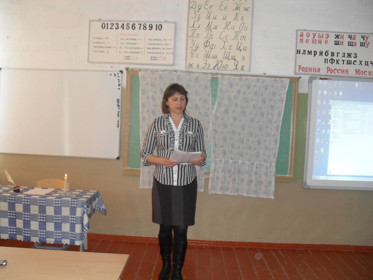 Ответственная за проведение конкурса учитель русского языка и литературы Литвин Светлана Фёдоровна