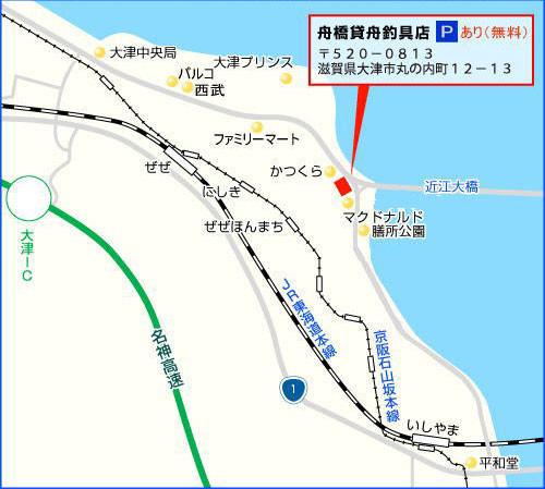 舟橋貸舟釣具店地図