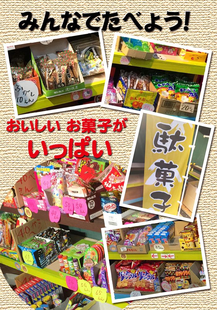 おもちゃ図書館Cafe Santa|スナック★バーなかじ