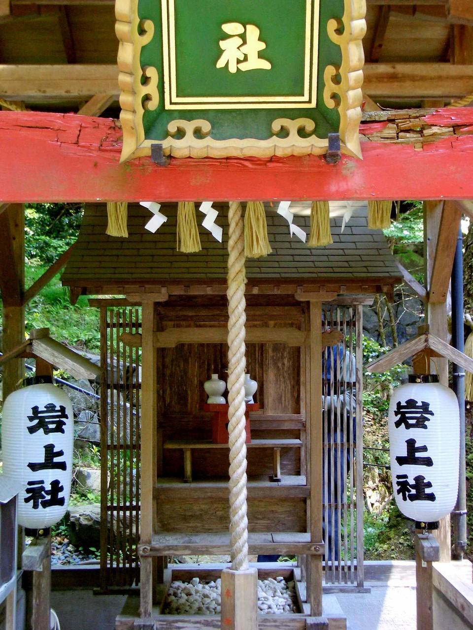 Kurama Temple-2