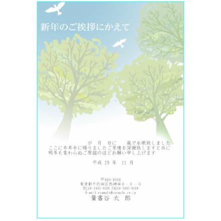 喪中見舞いテンプレート ふち無し喪中はがき 鳥と緑の木々