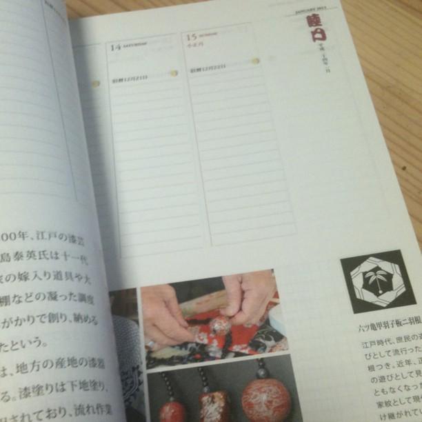 旧暦や季節行事の他、江戸の風習等も写真付きで載ってます。面白い!