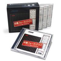 京都フォーク・デイズ~ラジオで聴いた青春の歌~