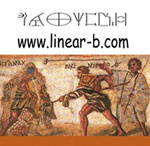 Linear B Online Shop