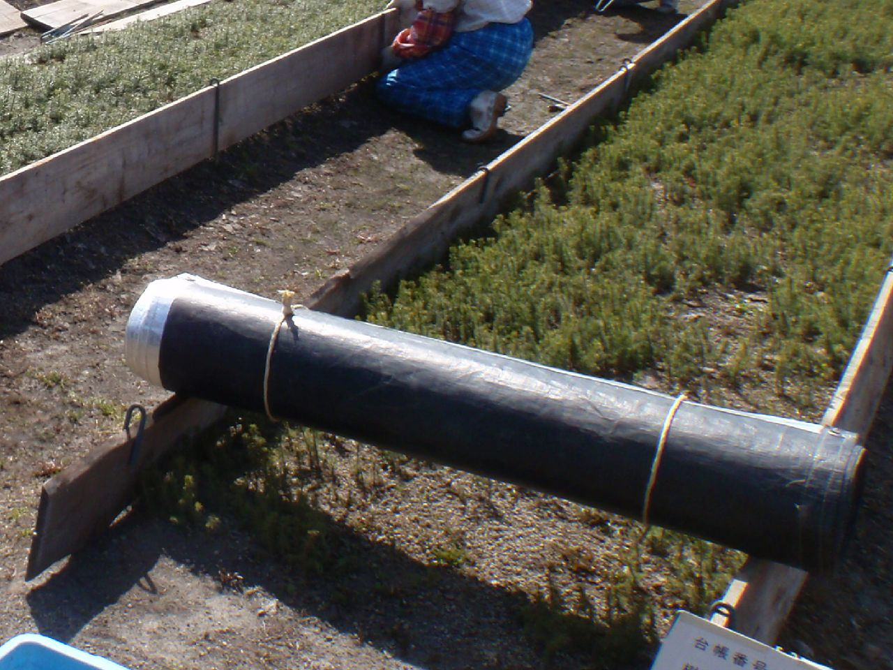 板と板の幅は、銀シートの幅より狭くします。