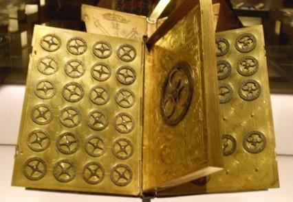 boîte à chiffrer et déchiffrer, 1557, le secret de l'état, archives nationales