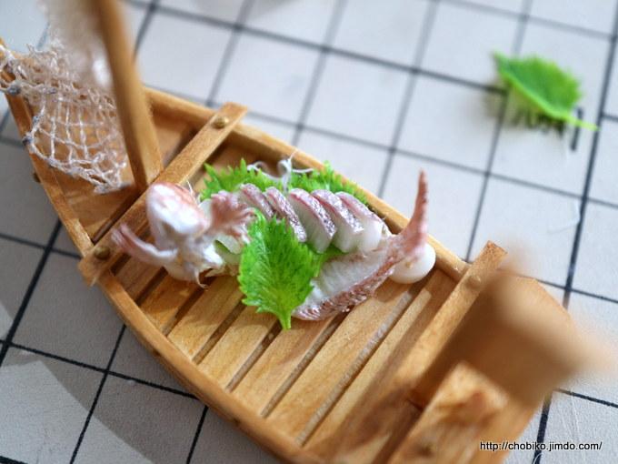 鯛の姿造りの型