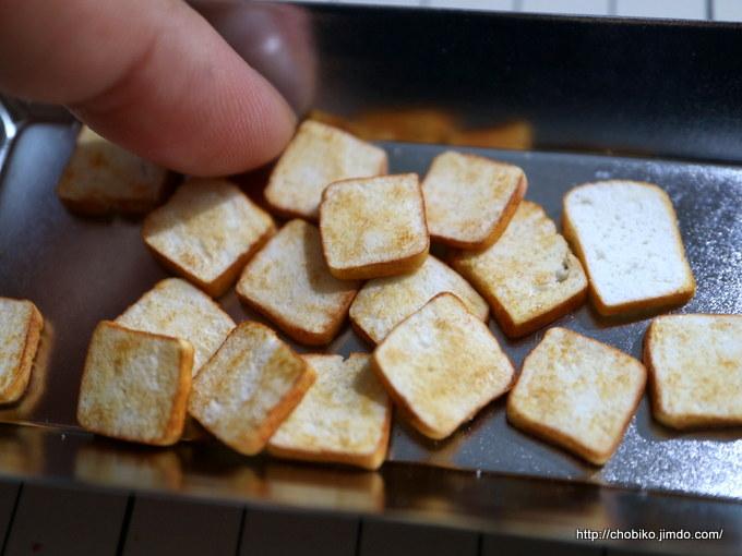 気泡入り食パンの作り方