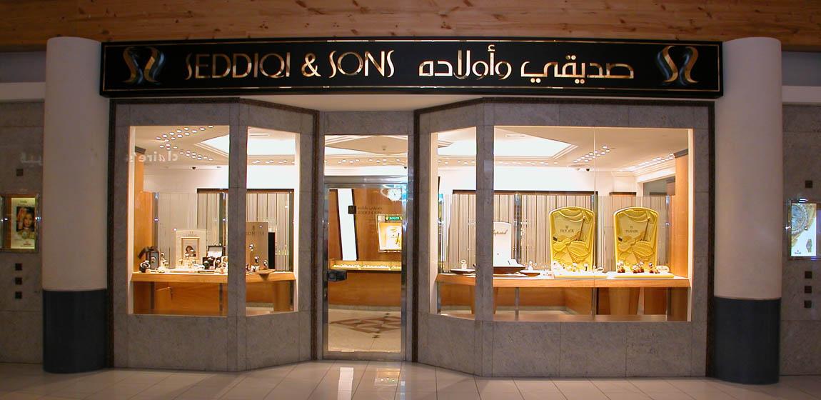 Seddiqi in Dubai - Schaufenster
