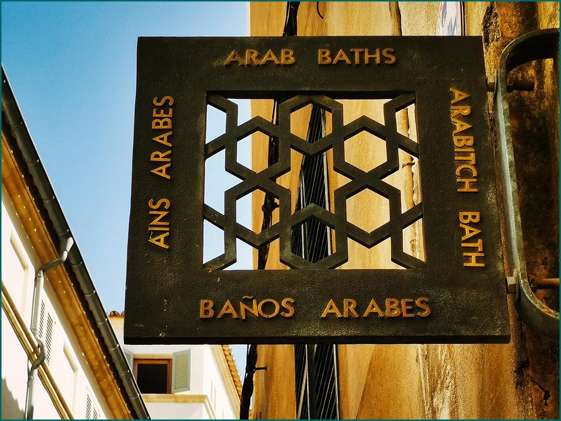 Els Banys Àrabs