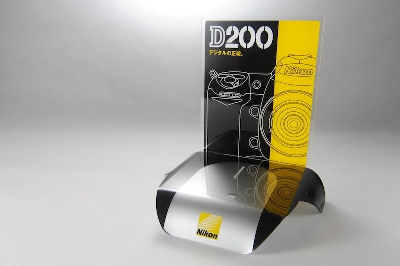 Acrylic Pos Display Acrylic Display Design Production