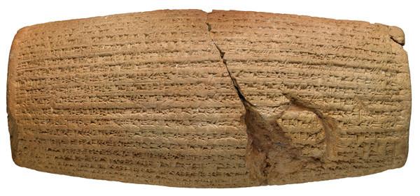 Cyrus Cylinder. (c. 530 BC). British Museum, Item No. ME 90920.
