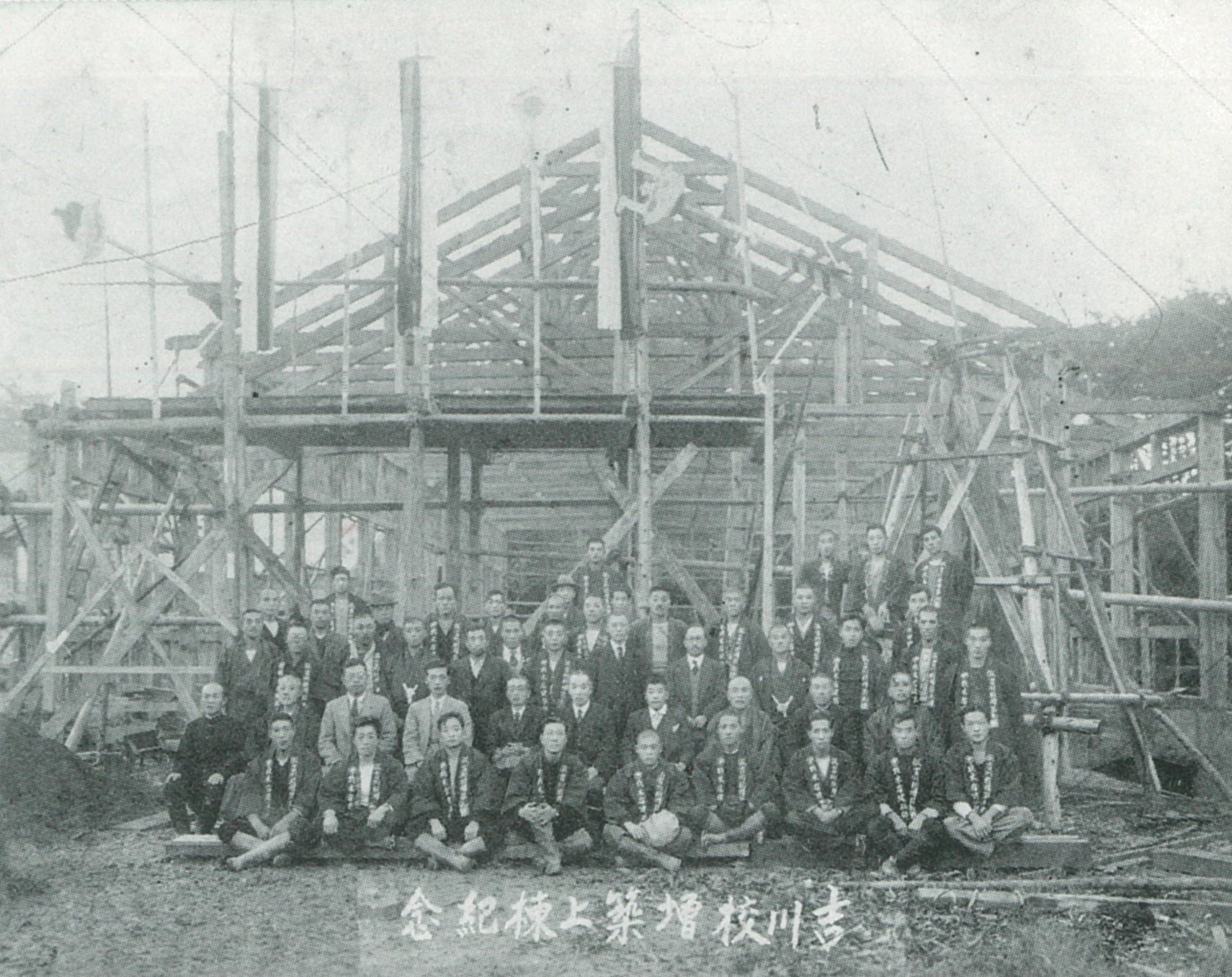 吉川高校増築(昭和26年)
